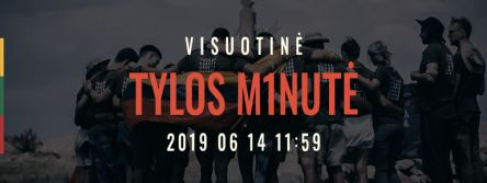 tylos minute